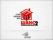 """""""Шанс 2"""" – агенция за недвижими имоти"""